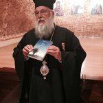 Έκθεση Ορθόδοξου Χριστιανικού βιβλίου στην Ι.Μ. Κερκύρας 9