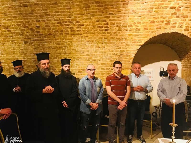 Photo of Αγιασμός  της  Σχολής  Εκκλησιαστικής  Μουσικής  της  Ι.Μ. Κερκύρας