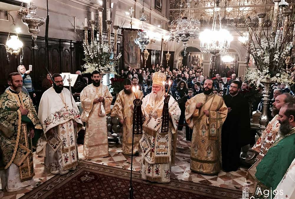 Αρχιερατική Θεία Λειτουργία στον Άγιο Σπυρίδωνα στην Κέρκυρα