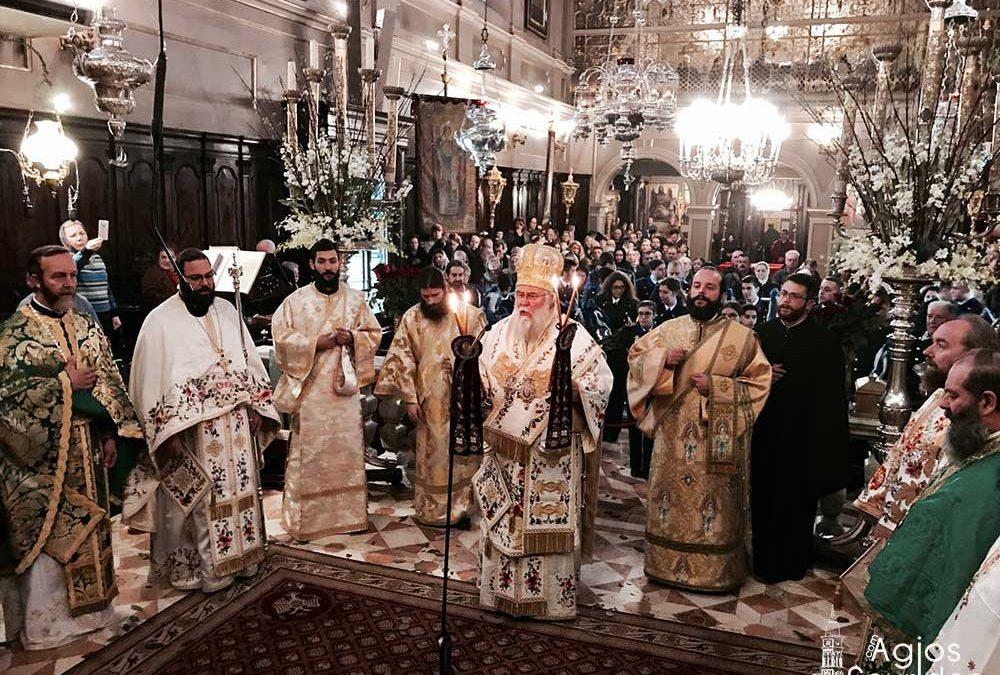 Photo of Αρχιερατική Θεία Λειτουργία στον Άγιο Σπυρίδωνα στην Κέρκυρα
