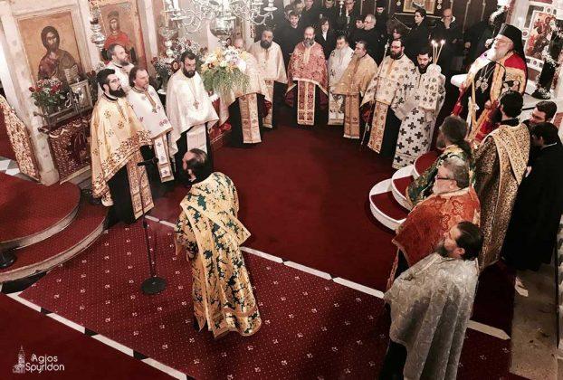 Αρχιερατικός Εσπερινός για την Συμπολιούχο της Κέρκυρας Αγία Θεοδώρα την Αυγούστα και τον Άγιο Βλάσιο στην Κέρκυρα