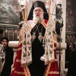 Αρχιερατικός Εσπερινός για την Συμπολιούχο της Κέρκυρας Αγία Θεοδώρα την Αυγούστα και τον Άγιο Βλάσιο στην Κέρκυρα 9