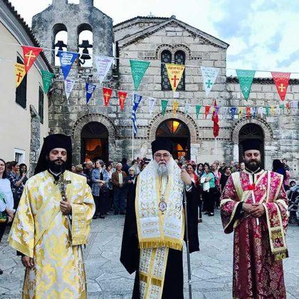 Αρχιερατικός Εσπερινός επί τη εορτή των Αγίων Ιάσωνος και Σωσιπάτρου στην Ι.Μ. Κερκύρας