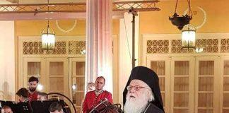 Βράβευση του Αρχιεπισκόπου Αλβανίας από την Περιφέρεια Ιονίων Νήσων