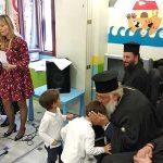 Γιορτή για την 28η Οκτωβρίου στον Βρεφονηπιακό Σταθμό της Μητροπόλεως Κερκύρας