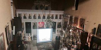 Εκδήλωση για την διάσωση των ιερών κειμηλίων στην Ι.Μ. Κερκύρας