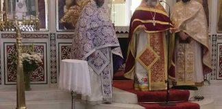 Εκδήλωση προς τιμή του Κερκυραίου μακαριστού Αρχιεπισκόπου Θυατείρων κυρού Αθηναγόρα Καββάδα