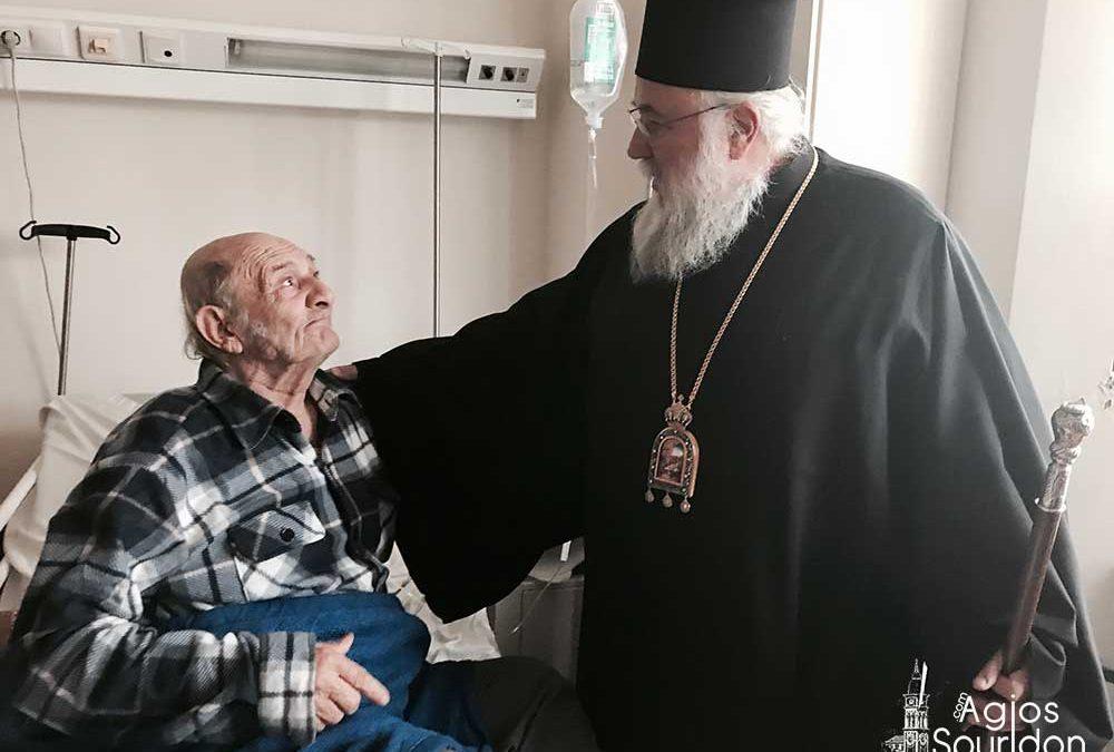 Photo of Επίσκεψη του Σεβασμιωτάτου στο Νοσοκομείο Κέρκυρας