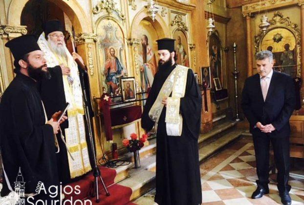 Επιμνημόσυνη δέηση για τους πρωτεργάτες της Ένωσης των Επτανήσων με την Ελλάδα