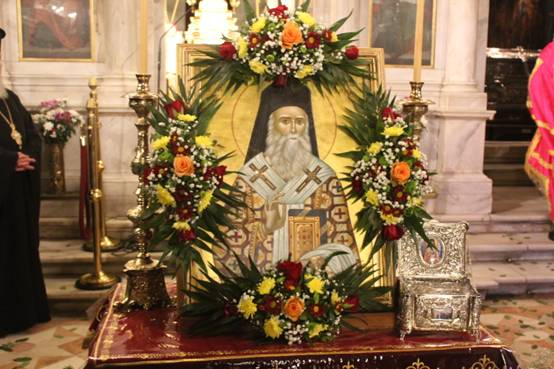 Photo of Celebration of Saint Nektarios