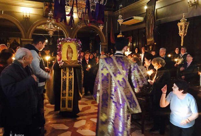 Η Ακολουθία του Νυμφίου στο Ιερό Προσκύνημα του Αγίου Σπυρίδωνος