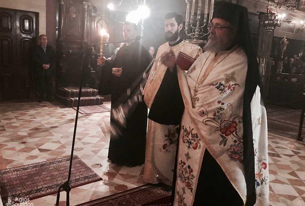 Photo of Η Γ' Στάση των Χαιρετισμών στο Ιερό Προσκύνημα του Αγίου Σπυρίδωνος