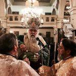 Η Εορτή των Αγίων Θεοδώρας της Αυγούστας και Βλασίου στην Κέρκυρα 14