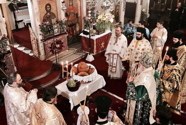 Η Εορτή των Αγίων Θεοδώρας της Αυγούστας και Βλασίου στην Κέρκυρα