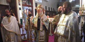 Η Εορτή των Εισοδίων της Θεοτόκου στην Ι.Μ. Κερκύρας