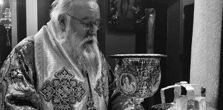 Η Θεία Λειτουργία της Μ. Πέμπτης στην Ι.Μ. Κερκύρας