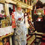 Η εορτή της Αγίας Μαρίνας στην Ι.Μ. Κερκύρας