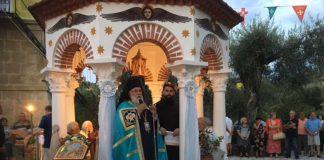 Η εορτή της Μεταμορφώσεως του Σωτήρος στην Ι.Μ. Κερκύρας
