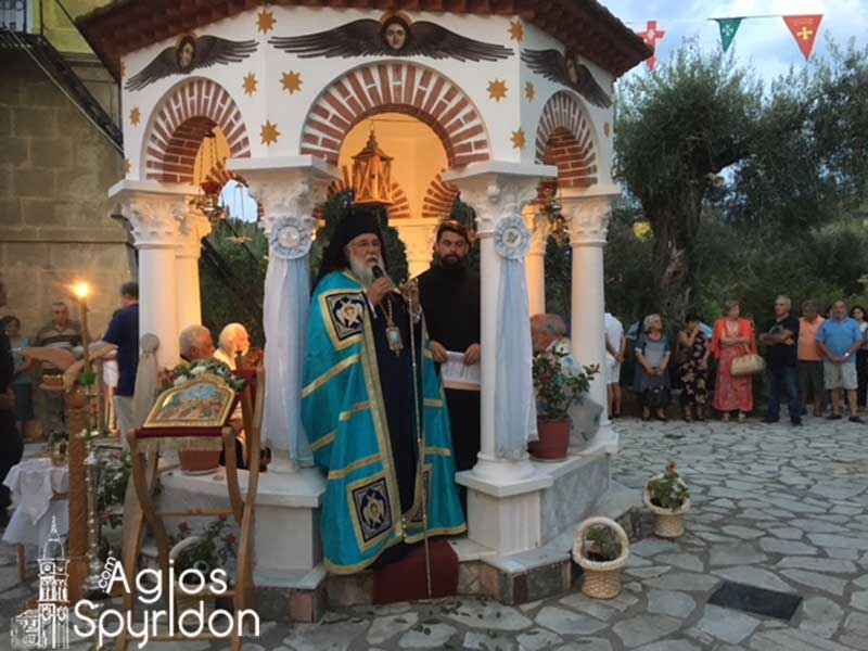 Photo of Celebrating the Transfiguration of Christ in the Holy Metropolis of Corfu