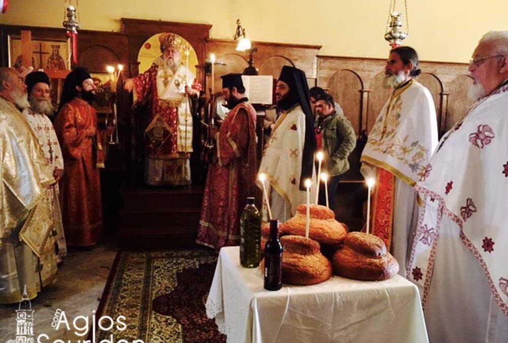 Η εορτή του Αγίου Μάρκου στην Ι.Μ. Κερκύρας