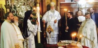 Η εορτή του Αγίου Προκοπίου στην Ι.Μ. Κερκύρας