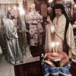 Η εορτή του Αγίου Τρύφωνος στην Ι.Μ. Κερκύρας 8