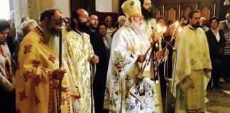 Η εορτή των Αγίων Ιάσωνος και Σωσιπάτρου στην Ι.Μ. Κερκύρας