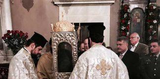 Ξεκίνησαν οι Λατρευτικές Εκδηλώσεις στην Κέρκυρα για τη Μνήμη του Αγίου Σπυρίδωνος