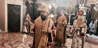Ο Μητροπολίτης Βολοκολάμσκ κ. Ιλαρίων στην Κέρκυρα