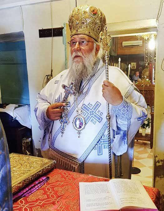 Photo of The Bishop of Corfu in Mathraki