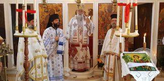 Παρακαλούμε τον Άγιο Παντελεήμονα να δώσει ίαση
