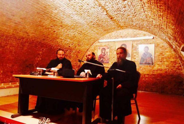 Σεμινάριο νέων Κληρικών της Ι.Μ. Κερκύρας