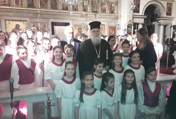 Συναυλία του παιδικού τμήματος της Χορωδίας Κέρκυρας στον Μητροπολιτικό Ναό