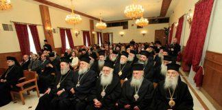 Συνοδική Θεία Λειτουργία για τον Προστάτη της Ιεράς Συνόδου (ΦΩΤΟ)