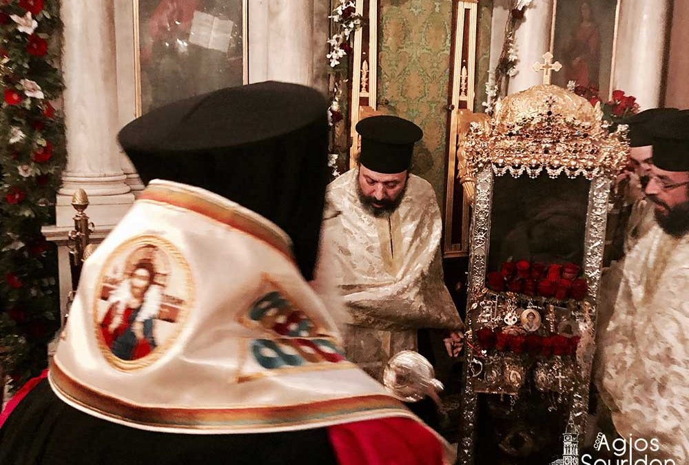 Photo of The Basmata (re-entrance of the relic to its Position) of Saint Spyridon