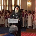 Χαιρετισμός του Μητροπολίτου Κερκύρας στο συνέδριο Αποδήμου Επτανησιακού Ελληνισμού 2