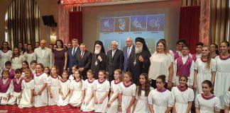 Χαιρετισμός του Μητροπολίτου Κερκύρας στο συνέδριο Αποδήμου Επτανησιακού Ελληνισμού