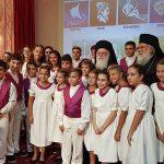 Χαιρετισμός του Μητροπολίτου Κερκύρας στο συνέδριο Αποδήμου Επτανησιακού Ελληνισμού 5