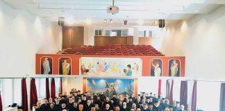 16ο Ἱερατικό Συνέδριο τῆς Ἱερᾶς Μητροπόλεως Κερκύρας, Παξῶν καί Διαποντίων Νήσων