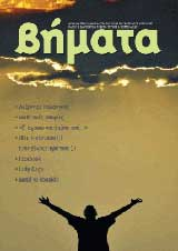 BHMATA-1011