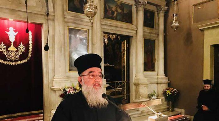 Η Μία, Αγία, Καθολική και Αποστολική Εκκλησία και οι θρησκευτικές ομάδες των αιρέσεων