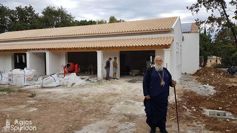 Η Μετάστασις του Ευαγγελιστού Ιωάννου στην Ι.Μ. Κερκύρας