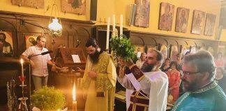 Η εορτή της Υψώσεως του Τιμίου Σταυρού στην Ι.Μ. Κερκύρας