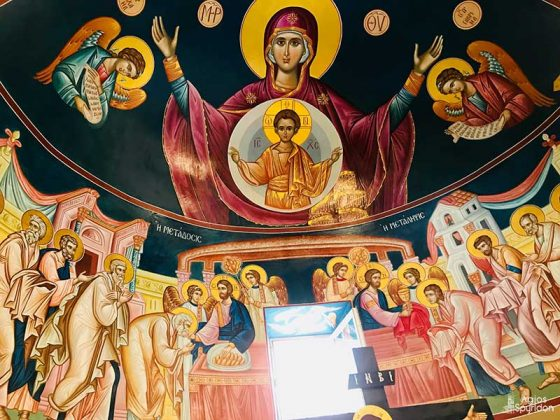 Η εορτή των Αγίων Τριών Μαρτύρων στην Ι.Μ. Κερκύρας
