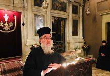Η παραμόρφωση και παραχάραξη της Αγιογραφικής εμπειρίας του Μυστηρίου της Εκκλησίας, από τον σύγχρονο Προτεσταντισμό