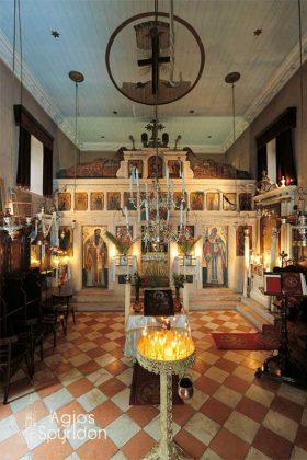 Ιερά Μονή της Αγίας Ευφημίας