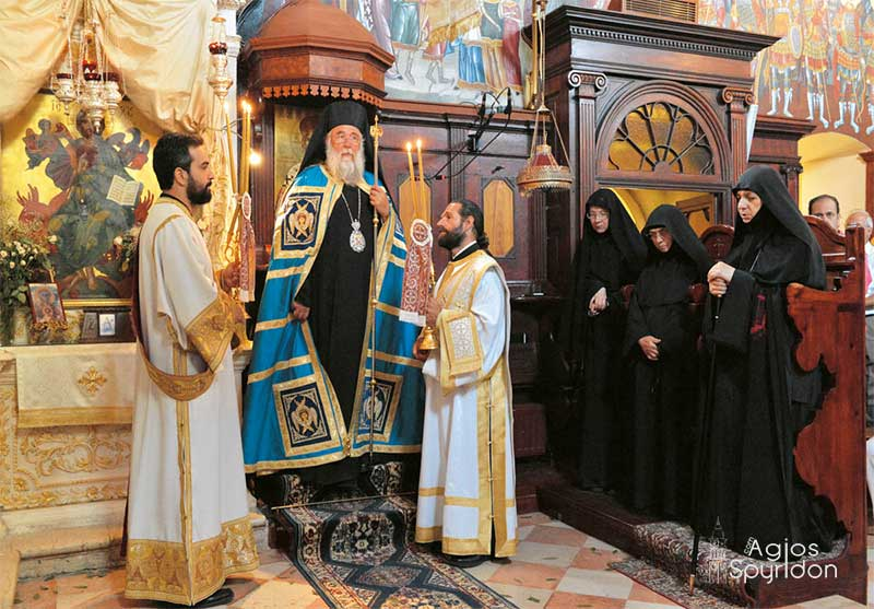 Ιερά Μονή του Παντοκράτορος , Αγίου Αθανασίου