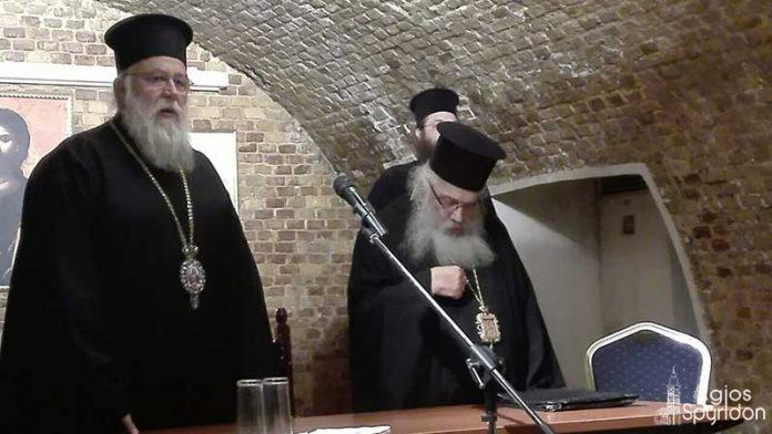 Ιερατική Σύναξη της Ι.Μ. Κερκύρας