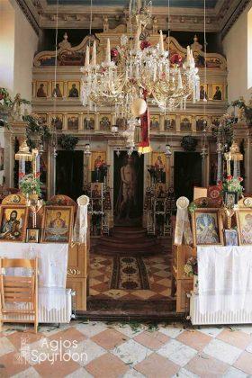 Ιερό Ησυχαστήριο Παντοκράτορος Καμαρέλας