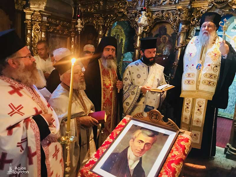 Photo of Memorial Service for Ioannis Kapodistrias